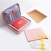 家庭證件收納包大容量護照票據戶口本文件檔案整理袋【雲木雜貨】