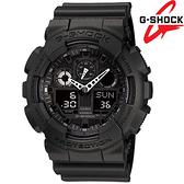 G-SHOCK GA-100-1A1 飛行錶 黑色液晶 多功能 計時碼錶 55mm GA-100-1A1DR 時間玩家 CASIO卡西歐 運動錶 學生錶