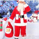 2.3.  聖誕老人服裝成人聖誕節衣服男士金絲絨服飾聖誕老公公裝扮套裝女 『米菲良品』