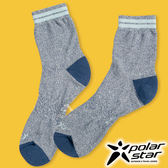 PolarStar 長效抗菌排汗登山襪『灰藍』P18512  排汗襪.彈性襪.紳士襪.休閒襪.短襪.長襪.女版.中性