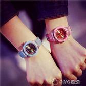男士手錶   爆時尚手錶七彩夜光小學生童手錶防水炫耀運動電子錶男童   ciyo黛雅