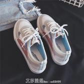 女帆布鞋原宿ulzzang學生正韓百搭小白鞋超火板鞋 艾莎嚴選