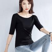 +T659# 黑色一字領中袖t恤女式顯瘦五分袖上衣 &小咪的店&