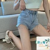 牛仔超短褲女春季高腰闊腿寬鬆顯瘦重工流蘇褲子【風之海】
