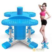 通用塑身扭腰機 家用運動踏步機 健身扭扭樂扭腰盤 藍WY