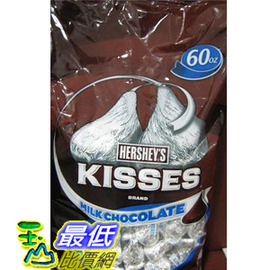 [COSCO代購]  好時 HERSHEY'S KISSES牛奶巧克力1.58KG C600575