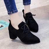 秋季復古小皮鞋 尖頭休閒鞋 粗跟高跟鞋子【多多鞋包店】z5859