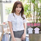 襯衫--OL首選打造專業自信胸前荷葉邊設計蝴蝶領扣彈力直紋短袖襯衫(白.粉M-4L)-H176眼圈熊中大尺碼