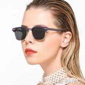 潮男女偏光太陽鏡GD權志龍明星同款復古金屬半框墨鏡前衛開車眼鏡  全館免運