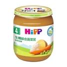 HiPP 喜寶 生機綜合蔬菜泥125g[衛立兒生活館]