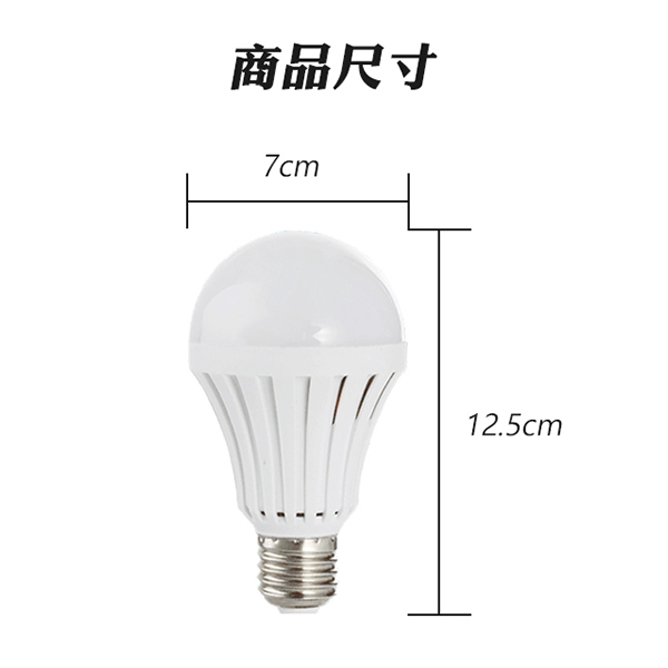 【刀鋒】現貨 觸控式應即LED節能燈泡 7w緊急照明燈泡 露營 裝飾 停電燈泡 充電式燈泡 觸控開關