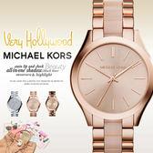 Michael Kors MK4294 美式奢華休閒腕錶 ad2 現貨+排單 熱賣中!