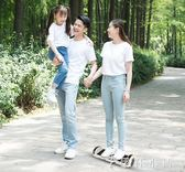 平衡代步車 智能電動平衡車兒童8-12成人雙輪成年體感兩輪代步車平行車 伊鞋本鋪