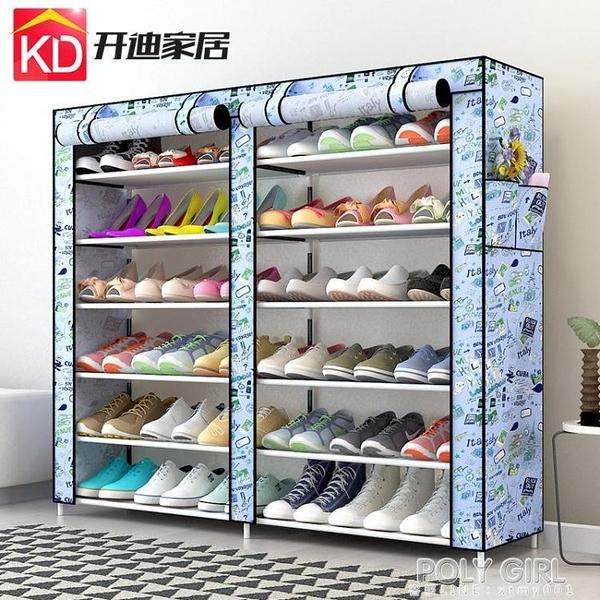 牛津布鞋架防塵收納鞋櫃雙排大容量多層簡易鞋架子家用經濟型門口 ATF 夏季新品
