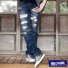 ◆ BM7088-79◆ 精選牛仔百搭型男單品 簡單穿搭出流行個性風格!