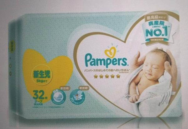 幫寶適一級幫特級棉柔紙尿布NB號0-5kg 32片【一箱8包.送Ariel sarasa嬰兒洗衣精750g】日本製