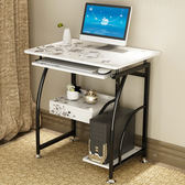 簡約現代經濟型家用電腦台式桌組裝宿舍學生兒童單人小型學習桌子xw(七夕情人節)