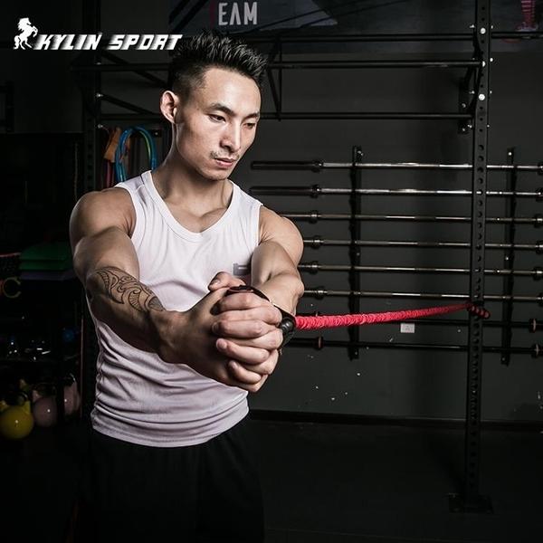 阻力帶拉力繩健身男力量訓練防斷拉力器阻力繩女士健身彈力繩家用彈力帶 莎瓦迪卡