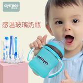 愛因美奶瓶玻璃新生兒硅膠套寬口徑玻璃奶瓶防摔嬰兒奶瓶嬰兒用品     西城故事