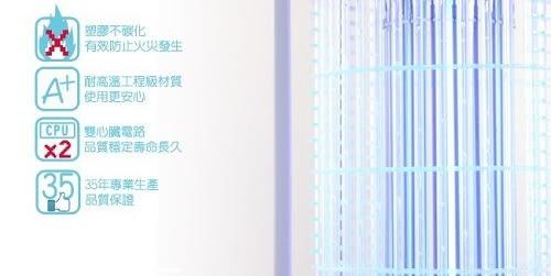 『安寶』☆8W捕蚊燈 AB-9908 **免運費**
