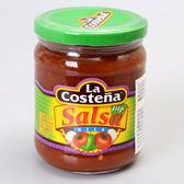 墨西哥【La Costena】淡辣莎莎醬  453g
