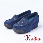 kadia.水鑽牛反毛楔型鞋(8510-53藍色)