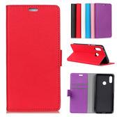 華碩 ZenFone Max M1 ZB555KL 卡斯特紋皮套 插卡 支架 皮套 手機皮套 保護套