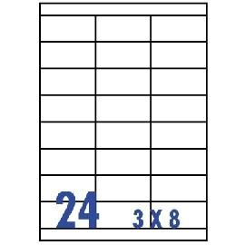 Unistar 裕德3合1電腦標籤紙 (6)US4429 24格 (20張/包)