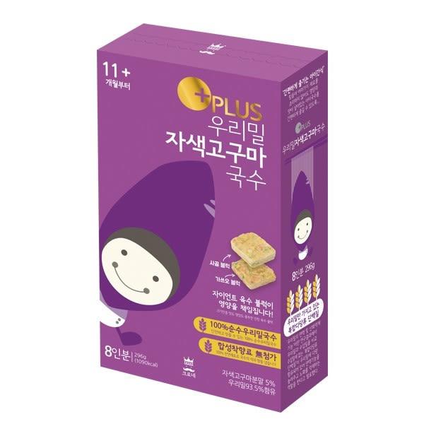 【KRONE】皇家 嬰幼兒紫番薯小麥湯麵