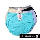 【南紡購物中心】【吉妮儂來】8件組舒適加大尺碼提臀素面平口褲(隨機取色)