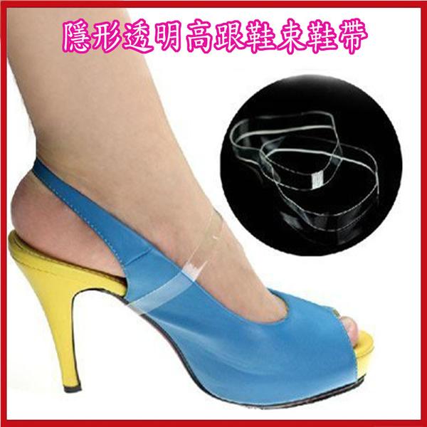 超值4雙 隱形透明高跟鞋繞腳束鞋帶【AF02012-4】99愛買小舖