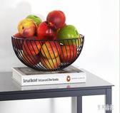現代創意水果盤水果籃果籃客廳茶幾家用北歐簡約風格瀝水菜籃IP2480『男神港灣』