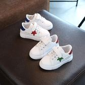 童鞋兒童小白鞋女童運動休閒鞋男童板鞋寶寶運動鞋子
