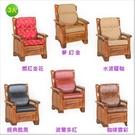 【CLEO】全開式拉鍊/背高74公分/沙發坐靠墊(3入)咖啡雲彩3入