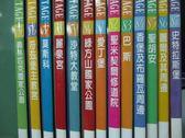 【書寶二手書T8/地理_RHM】大地瑰寶_75~87冊間_共13本合售_奧林匹克國家公園等
