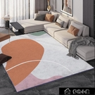 地垫 客廳ins地毯臥室少女北歐短毛小床...