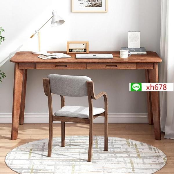 書桌北歐ins 簡約電腦桌子家用臥室書房家具套裝組合小戶型寫字臺【頁面價格是訂金價格】