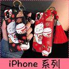 【萌萌噠】iPhone X XR Xs Max 6s 7 8 plus 爆款流蘇腕帶支架保護殼  全包黑邊軟殼 手機殼 手機套