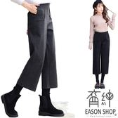 EASON SHOP(GU4437)厚毛呢外口袋挺版寬褲女八分褲直筒長褲素色秋冬裝韓版寬鬆高腰休閒黑色西裝褲