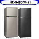 Panasonic國際牌【NR-B480TV-S1】485公升雙門變頻冰箱星耀金 優質家電