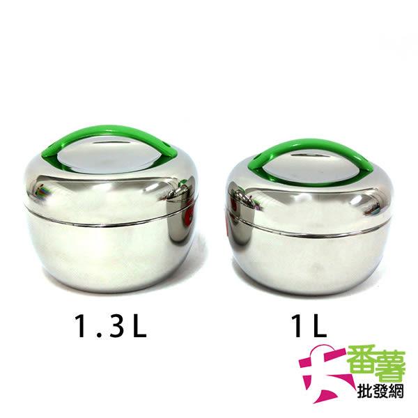 蘋果隔熱便當盒1L(15公分) [25E1] - 大番薯批發網