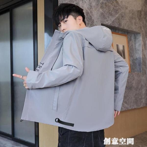 男士休閒外套2021春秋季新款韓版潮流帥氣工裝夾克棒球服上衣男裝 創意新品