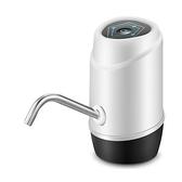 抽水器桶裝水抽水機家用抽水泵手動電子小型壓水電動吸水器飲用水 「中秋節特惠」