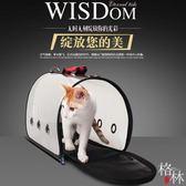 透明貓包寵物包外出便攜手提包貓咪拎狗包泰迪兔子外帶式比熊狗包 【格林世家】