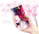 [XZ1 軟殼] Sony Xperia xz1 G8342 手機殼 保護套 外殼 美女般若惡鬼