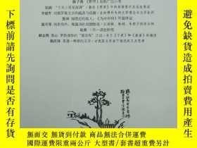 二手書博民逛書店罕見文藝爭鳴2018年5月號,Y290154