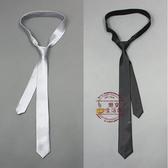 領帶 5CM韓版窄黑色領帶銀男女士學生結婚禮伴郎休KTV領呔拉鏈免手打