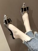 高跟拖鞋 懶人包頭半拖鞋女2021新款春季試衣鞋高跟涼拖鞋細跟外穿時尚尖頭 韓國時尚週