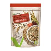 米森~有機藜麥八寶米900公克/包