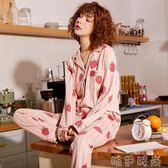 長袖睡衣 草莓睡衣女春秋季純棉長袖韓版公主風可外穿甜美可愛家居服套裝冬  唯伊時尚